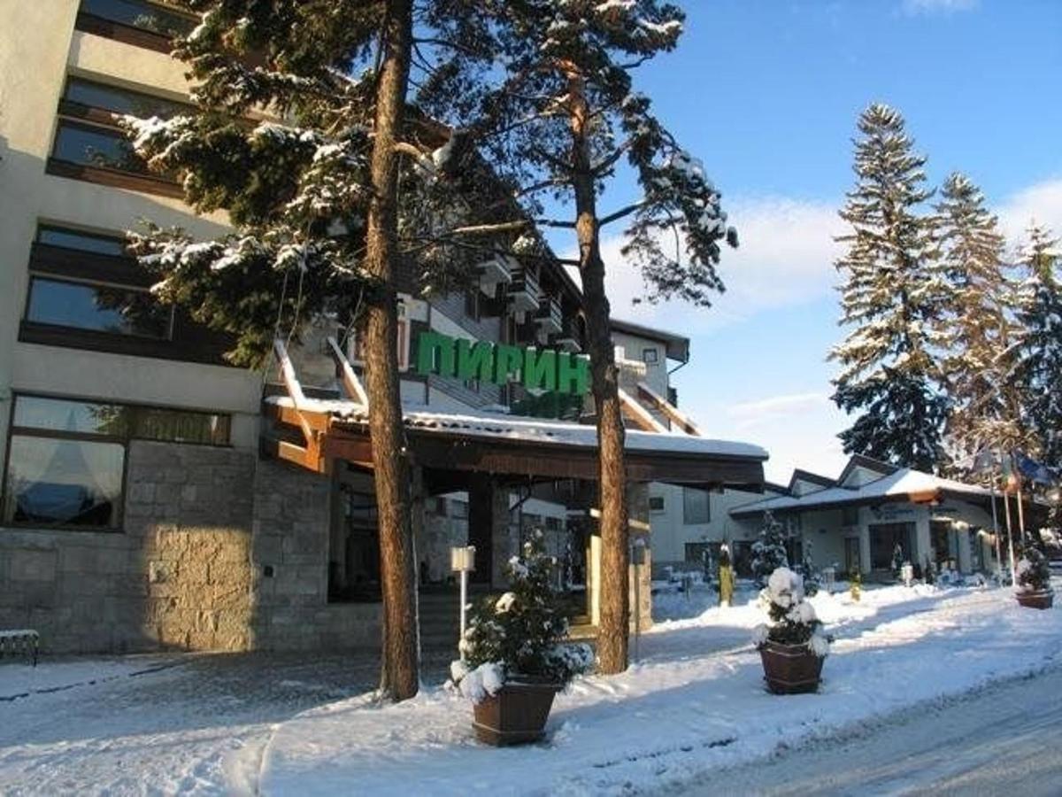 Снимки от Ски почивка в Банско с включени ски карти