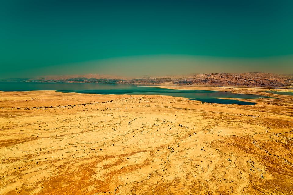 Снимки от Екскурзия до Израел 2020 - древност и съвремие