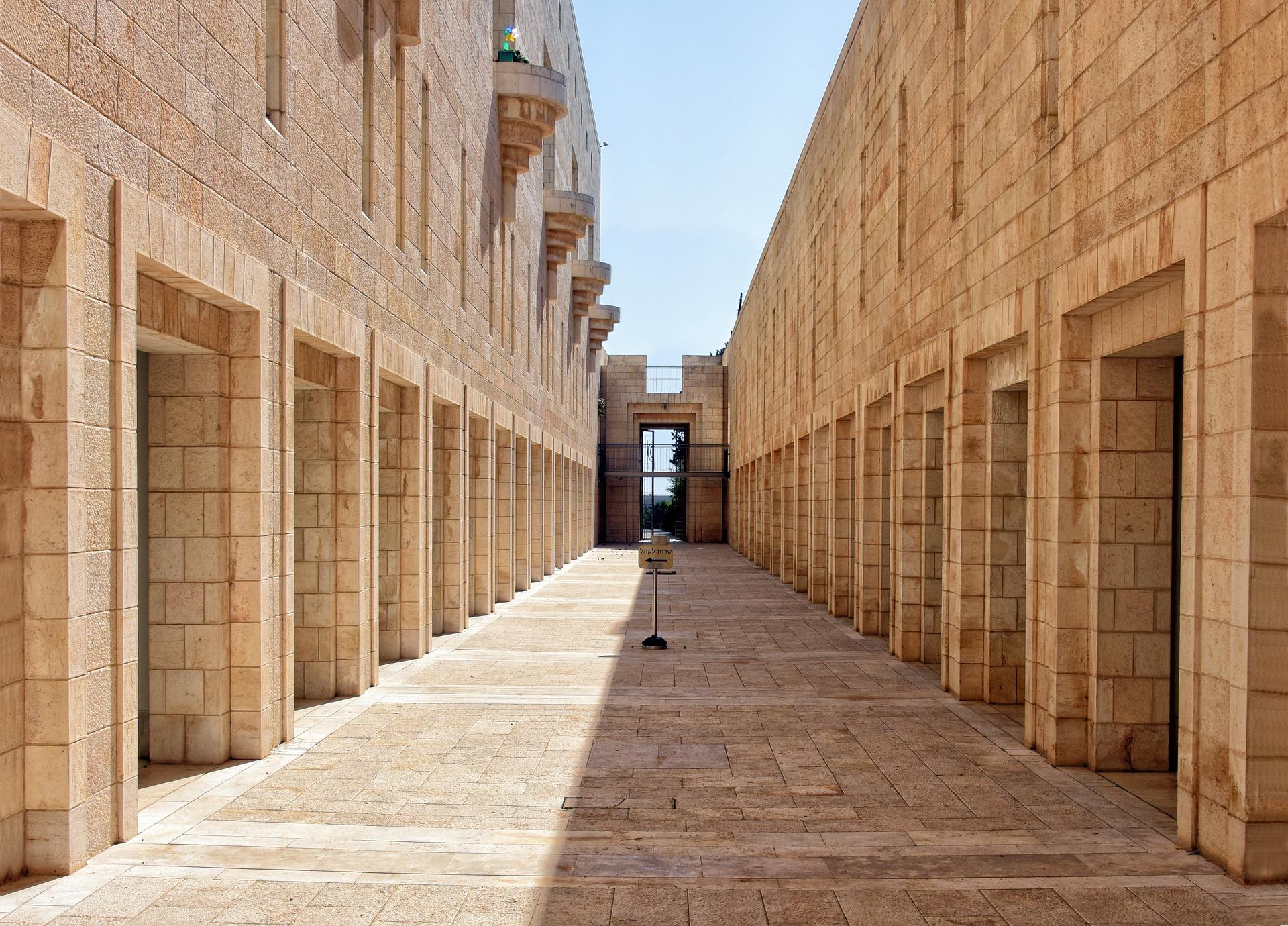 Снимки от Перлите на Израел - екскурзия с 5 нощувки