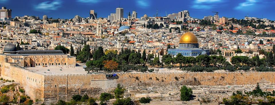 Снимки от Екскурзия в Израел, 3 нощувки - екскурзовод и водач на български!